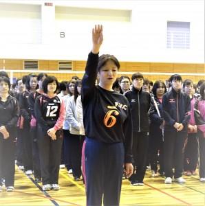 選手宣誓 F.V.C